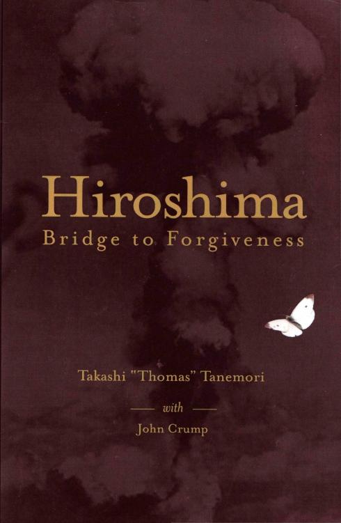 hiroshimabridge